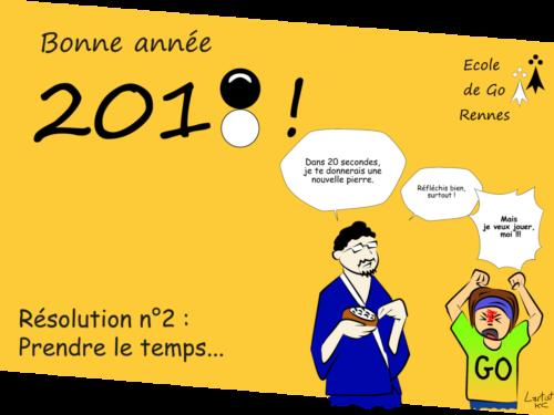 Bonne année 2018 !-02